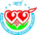 ARTO Bangladesh Logo